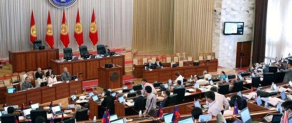 947501 kyrgyz parlament h678