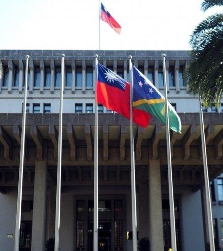53dfa9 solomon islands china diplomat x220