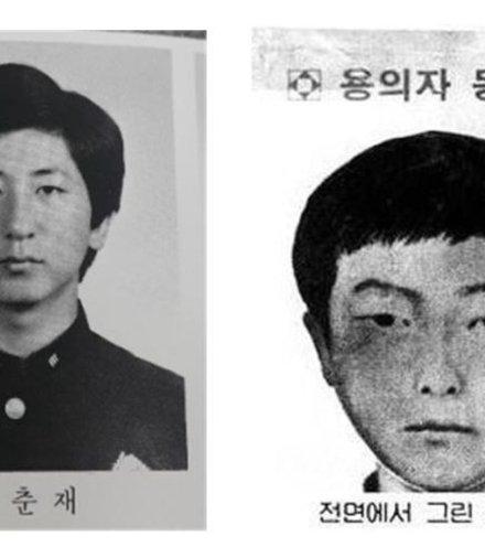 814247 korean serial killer x220