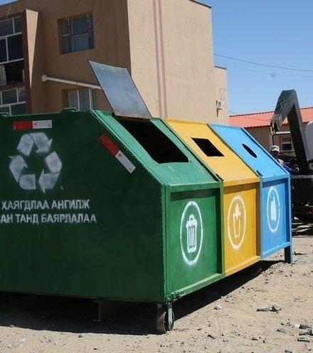 058e49 62491 mon food waste recycling final x220