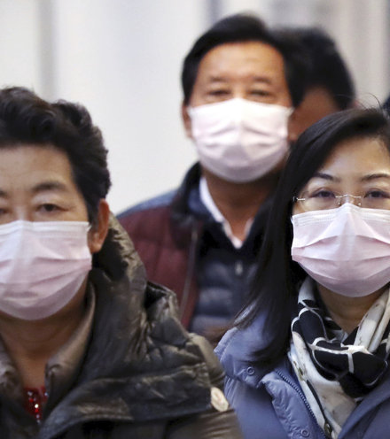 Df6cf4 coronavirus outbreak x220