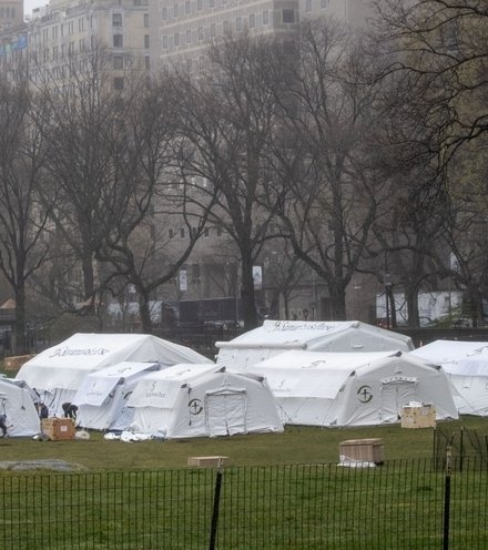 Cd5779 tent hospitals new york x220