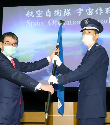 6nz074 japan space operation x220