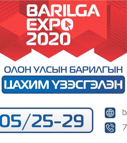Cnx4uz 2020 05 23 3  x220
