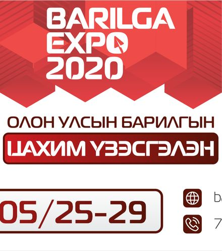 Qdcq0z 2020 05 25 3  x220