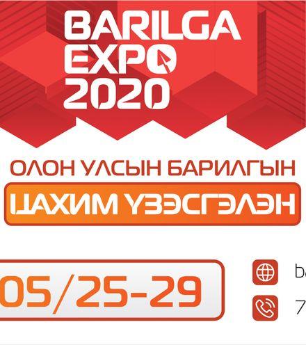 3vu0su 2020 05 26 2  x220