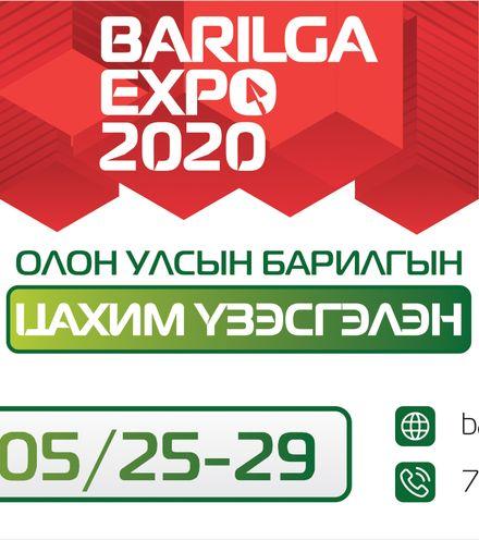 Kcbvit 2020 05 27 x220