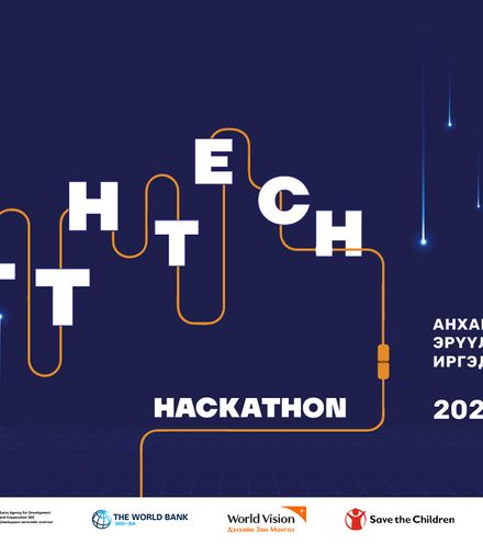 2ueomx healthtech hac1k 100 2  x220