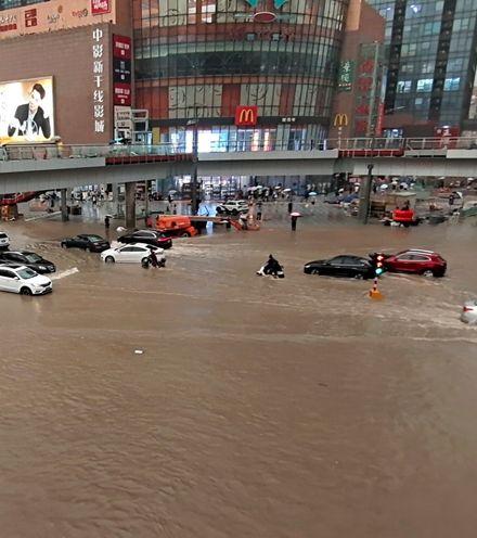 Pt48oz zengzhou flooding x220