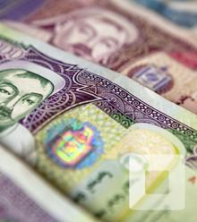 2297b4 money x220