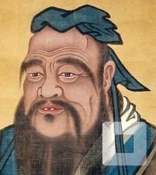 98c637 confucius x220