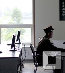 17ab32 north korean internet x220