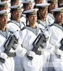 00a32d china navy x220