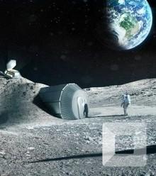 265cbf moon base station 1 x220