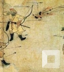 01700c 13th century x220