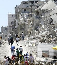 B7024a syrian city x220