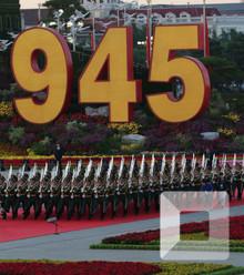 5506b2 china parad beejing x220