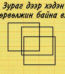 B0f94a sexual orientation quiz x220