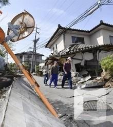 Ef5c8a kumamoto earth quake x220