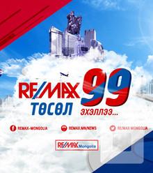 307706 remax 99 c x220