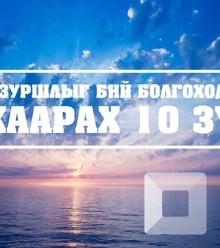 8c3725 888326 sky wallpaper x220