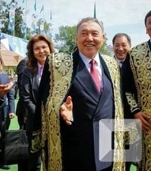 50f43c nazarbayev x220