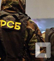 3915c7 russian fbs x220