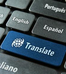 229e81 language technologies2014 x220
