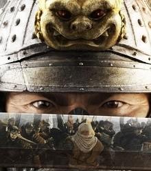 Aaba97 samurai shogun x220