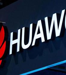 C8b25d huawei sign x220