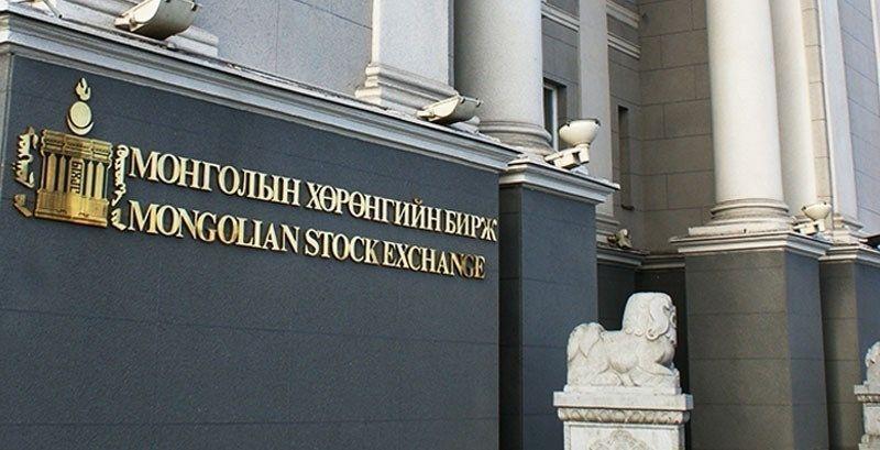 Image result for монголын хөрөнгийн бирж