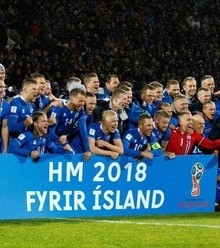 B4a761 iceland worldcup 2018 x220
