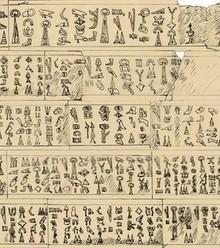 54b931 luwian script x220