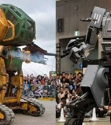 0c09cf us japan robot fight x220