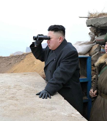 B48e8d kim jon un binocular x220