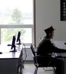 00332a north korean internet x220