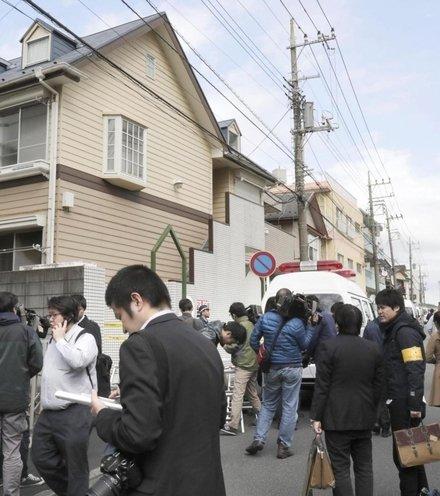 9ca2cd japan murders x220