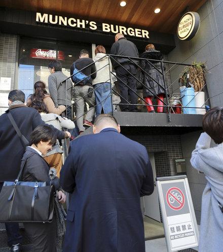 8aa010 trump burger x220