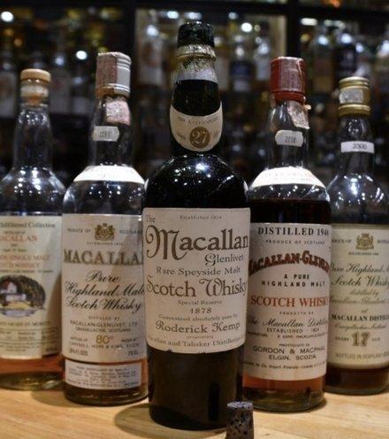 A90fdb macallan whisky 1 x220