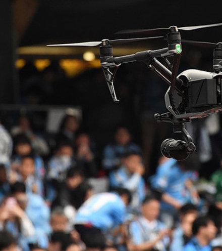 52f060 dron on crowd x220