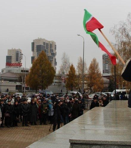 A932cd tatarstan protest x220