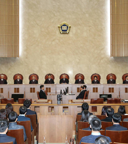 24cc97 south korea supreme court x220