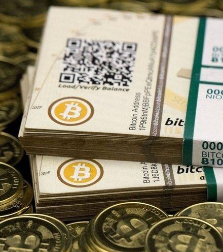 343887 bitcoin bitcoin cash hard fork 2 x220