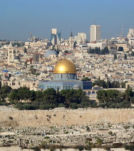 20dc1e jerusalem dome of the rock bw 14 x220