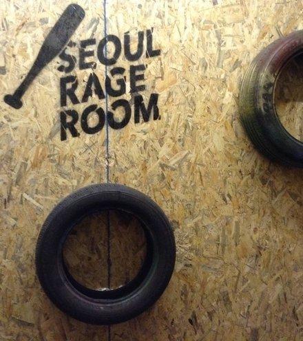 A1d06b anger room 2 x220