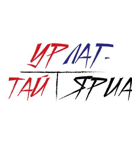 7421d9 art see talk logo 01 x220