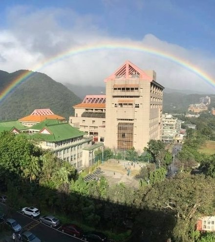 656cf2 taiwan rainbow x220