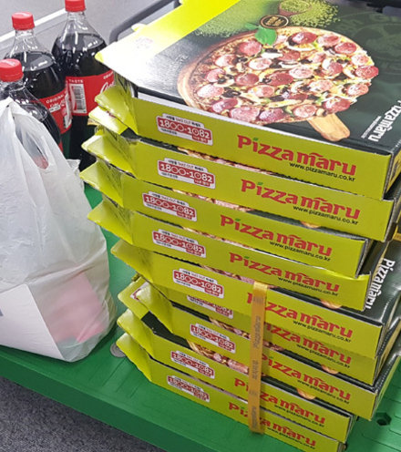 795c01 pizza740 x220