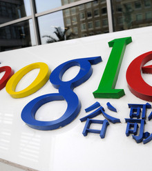 5a67bd google china x220