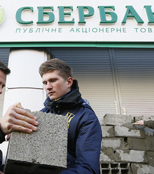 327926 sberbank ukraine x220